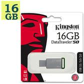 Kingston 16GB 16G【DT50】Data Traveler 50 DT50 DT50/16GB USB 3.1 金士頓 原廠保固 隨身碟
