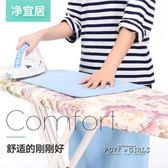 燙衣板熨衣板家用折疊加固大號熨燙板電熨斗板熨衣架子