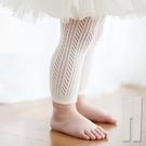 長褲 女童秋冬款簍空網眼PP褲打底褲 W...