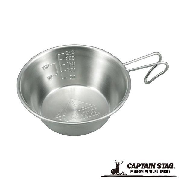 [CAPTAIN STAG] 鹿牌 Campout提耳碗 (UH-17) 秀山莊戶外用品旗艦店