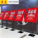 kt板展架廣告牌展示牌立式落地式易拉寶制作海報架子定制水牌 萬客居