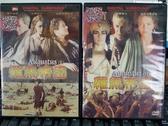 挖寶二手片-D10-097-正版DVD-電影【羅馬帝國1+2/系列2部合售】-(直購價)