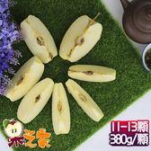 果之家 日本青森稀少種無蠟金星蘋果XL特級11-13顆禮盒(約5kg,單顆為380-450g)