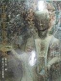 【書寶二手書T9/藝術_DX7】中國美術全集雕塑編(9)炳靈寺等石窟雕塑_附殼