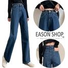 EASON SHOP(GW9155)實拍...