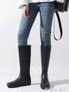 新款女士雨鞋時尚款外穿水鞋高筒防水雨靴女夏長筒水靴子防滑膠鞋 蘿莉新品