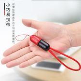 蘋果手機充電器收納數據線整理保護套頭收線器充電寶線短迷你便攜-享家生活館