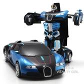 變形5金剛玩具變形機器人大黃蜂變形遙控汽車玩具TW【限時八五折】