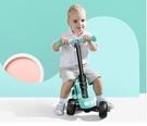 可優比1-3歲兒童滑板車幼兒男孩初學者滑滑車女2歲小孩滑板溜溜車 ATF安妮塔小舖