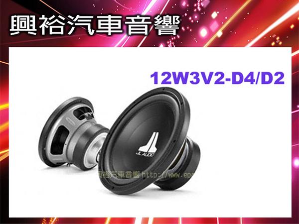 【JL】重低音喇叭12W3V2-D4 / D2*300W