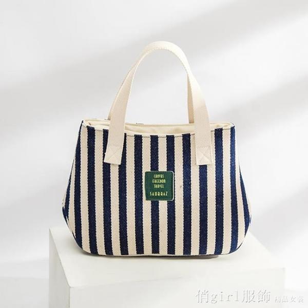 便當袋 新款女包時尚條紋帆布水桶包媽咪女包手提便當包上班包手拎小布包 年終大酬賓
