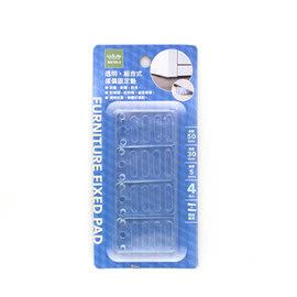 【好市吉居家生活】生活大師 UdiLife M9765-4 組合式傢俱固定墊(4入) 防滑墊