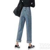 牛仔直筒褲-高腰直筒牛仔褲女寬鬆顯瘦百搭春秋新款垂感 優尚良品