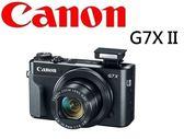 名揚數位  Canon Powershot G7X II M2  MARK II 1吋大感光元件 (一次付清) 回函送NB-13L原廠電池(5/31)