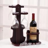 家庭酒吧吧台小提琴紅酒杯架紅酒架放酒杯的架子木制倒掛架萄葡酒ATF 中秋節