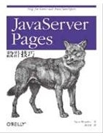二手書博民逛書店《JAVA SERVE PAGES設計技巧》 R2Y ISBN:
