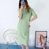 短袖洋裝 夏季新款過膝冰絲短袖圓領寬鬆中長款連身裙內搭針織裙套頭打底裙 伊蒂斯