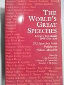 【書寶二手書T3/原文書_ODI】The World s Great Speeches