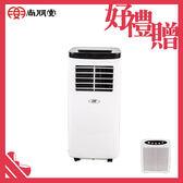 9/1前購買尚朋堂冷氣/清淨雙效移動式空調SCL-08K再送空氣清淨機