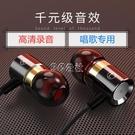 低音炮有線耳機適用OPPO華為vivo手機耳機男女生