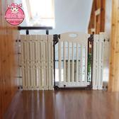 護欄-麻麻乖 嬰兒童安全門欄 寶寶圍欄樓梯口防護欄寵物狗柵欄桿隔離門-奇幻樂園