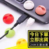 [24hr-台灣現貨] 時尚 可愛 矽膠繞線器 多功能捲線器 耳機收納 MP3耳機捲線器 繞線器 整線