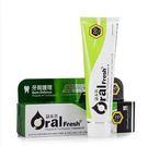 ●魅力十足● Oral Fresh歐樂芬牙周護理蜂膠牙膏(綠)120g
