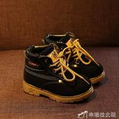 童鞋靴子男童短靴女童皮馬丁靴中筒小黃靴子春季兒 辛瑞拉