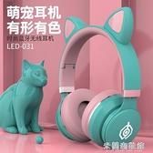 頭戴耳機 無線藍芽耳機頭戴式耳機重低音安卓蘋果手機電腦通用吃雞運動耳機 快速出貨