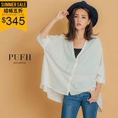 (現貨)PUFII-薄外套 V領排釦雪紡襯衫薄外套罩衫 2色-0712 現+預 夏【CP14948】