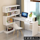 旋轉電腦桌轉角一體家用辦公桌子寫字臺組合書架書柜簡約簡易書桌