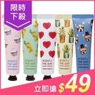 TONYMOLY 香水護手霜(30ml) 款式可選【小三美日】原價$59