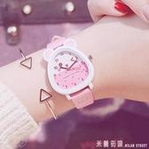 兒童手錶 兒童手表女孩防水學生可愛小學生時尚款女童男孩玩具公主粉色手表