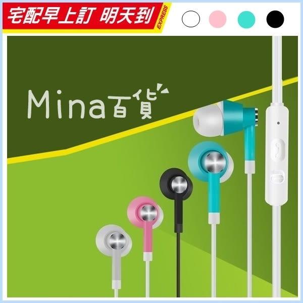 ✿mina百貨✿ 路跑小物 QYDZ Q750 智能線控糖果耳機 入耳式 重低音 帶麥 手機 電腦 MP3 【C0114】