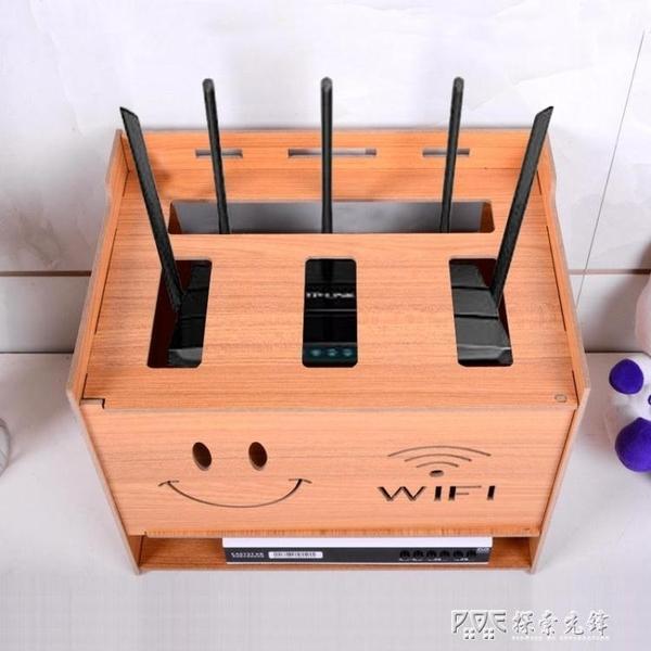 三層網線壁掛插線板木制收納整理架機頂盒路由器收納盒電視櫃架子 探索先鋒