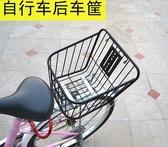 車籃 自行車后車筐單車籃子折疊車學生書包框簍子寵物籃兒童山地車后筐 萬寶屋
