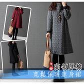 保暖系寬鬆連身裙-高領保暖款