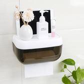 【618好康鉅惠】免打孔衛生間紙巾盒廁所抽紙盒多功能創意