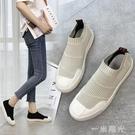針織襪子運動板鞋女夏透氣網面2020新款韓版百搭一腳蹬軟平底單鞋 一米陽光