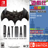 NS 蝙蝠俠:秘密系譜(美版代購)