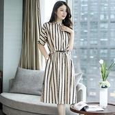 條紋洋裝夏裝2021年新款四十歲洋氣媽媽遮肚子顯瘦休閒寬鬆裙子【快速出貨】
