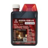 水油通用木器著色劑 紅木色 400ml