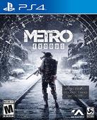 PS4 戰慄深隧:流亡(美版代購)
