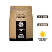 【歐客佬】哥斯大黎加 多塔女神莊園 藝伎 日曬 咖啡豆 (半磅) 黑金烘焙 (11020687)