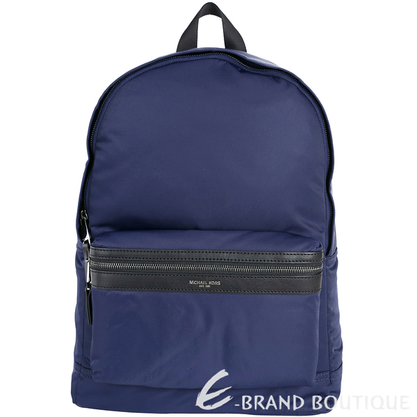 Michael Kors Kent Nylon 前袋設計尼龍後背包(深藍色) 1710310-34