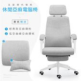 【STYLE 格調】亞麻布加高款-立體壓紋高透氣高背主管椅/辦亞麻布