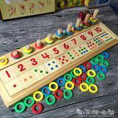 幼兒園大班中班小班 數學蒙氏教具彩虹甜甜圈對數板兒童早教玩具 晴天時尚館