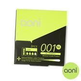 AONI 愛引力 XL 超薄 001 衛生套(3入)