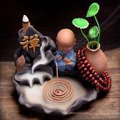 塔香香爐 倒流香爐陶瓷創意檀香香薰爐香插大號家用茶道禪意擺件  無糖工作室