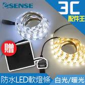 Esense逸盛 USB多功能防水LED軟燈條-2M 暖光/白光 USB接頭 可串連 3M背膠 裝飾燈 聖誕節